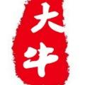 2021江西专利申请流程,申请专利机构吉安发明专利申请条件